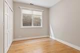 1035 Damen Avenue - Photo 6