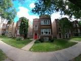 7241 Bell Avenue - Photo 1