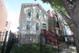 1624 Warren Boulevard - Photo 2