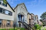3121 Kenmore Avenue - Photo 3