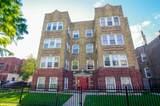 4900 Lawndale Avenue - Photo 1