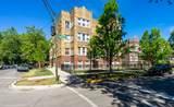4900 Lawndale Avenue - Photo 18