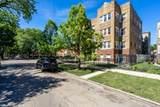 4900 Lawndale Avenue - Photo 21