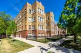 4900 Lawndale Avenue - Photo 24