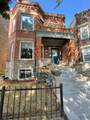 6118 Champlain Avenue - Photo 1