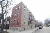 2327 Ohio Street - Photo 1