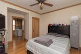 2448 Campbell Avenue - Photo 11