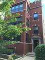2525 Leland Avenue - Photo 1
