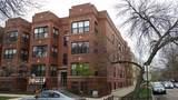 4707 Albany Avenue - Photo 1