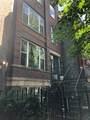 1723 Erie Street - Photo 1