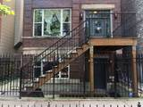 1723 Erie Street - Photo 2