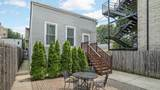 1321 Campbell Avenue - Photo 2