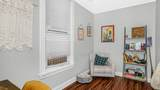 1321 Campbell Avenue - Photo 9
