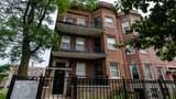 5613 Calumet Avenue - Photo 1