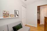 4117 Forest Avenue - Photo 32