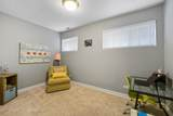 1501 Campbell Avenue - Photo 13