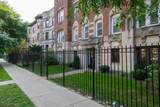 5710 Winthrop Avenue - Photo 9