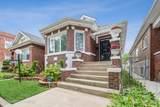 8350 Luella Avenue - Photo 2