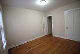 6254 Claremont Avenue - Photo 9