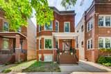 2147 Addison Street - Photo 1