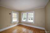 119 Russell Avenue - Photo 17