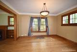 119 Russell Avenue - Photo 9