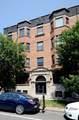 1414 Wilson Avenue - Photo 1