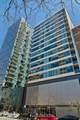 1345 Wabash Avenue - Photo 1