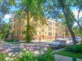 2622 Gunnison Street - Photo 1