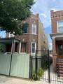 4050 Potomac Avenue - Photo 2