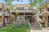 840 Richmond Street - Photo 2