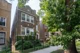 4319 Thomas Street - Photo 23