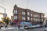 2500 Division Street - Photo 1