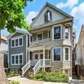 3327 Claremont Avenue - Photo 1