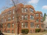 3605 Janssen Street - Photo 1