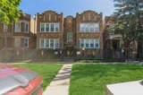 6945 Calumet Avenue - Photo 1