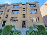 2639 Gunnison Street - Photo 1
