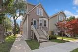 4057 Whipple Street - Photo 45