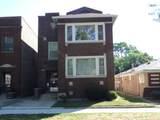 7337 Calumet Avenue - Photo 1