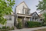 1849 Sawyer Avenue - Photo 1