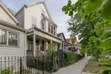 1849 Sawyer Avenue - Photo 62