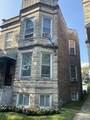 2252 Leland Avenue - Photo 2