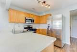864 Four Seasons Boulevard - Photo 7