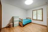 21665 Hilandale Court - Photo 21