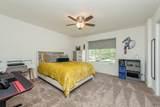 5516 Lake Shore Drive - Photo 12