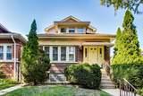5016 Monticello Avenue - Photo 1