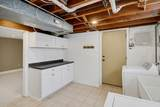 7607 Clarence Avenue - Photo 19