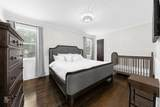 1824 Oak Park Avenue - Photo 16