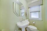 11539 Campbell Avenue - Photo 14