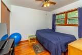 5207 Woodrow Avenue - Photo 5